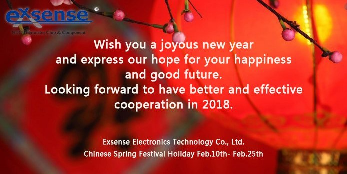 Happy New Year - Exsense